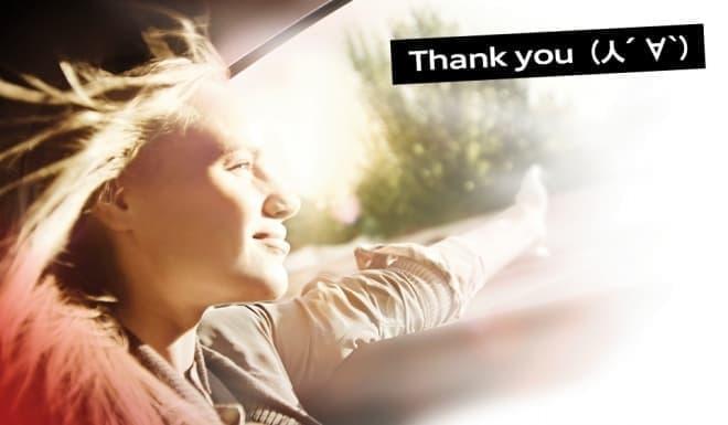 感謝の気持ちを