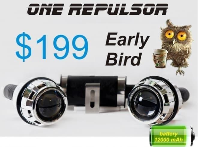 kickstarterプロジェクトが開始された場合  199ドルの出資で「Repulsor」を入手できるオプションも