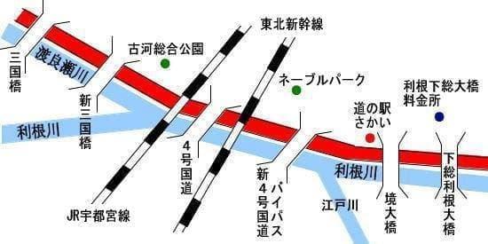 全長は約27キロ   境大橋を渡って江戸川沿いを走れば、東京湾に出られる  (画像は茨城県堺町の公式Webサイトから)
