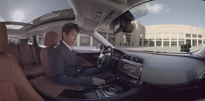 錦織圭選手とジャガー初のパフォーマンスSUV「F-PACE」でドライブが体験できる「ジャガー・バーチャル・ドライブ」