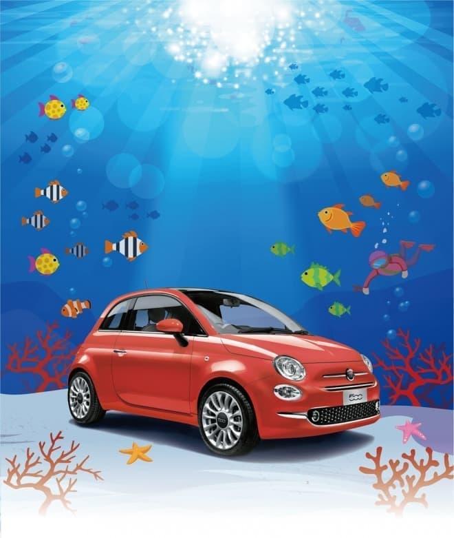 フィアット 500 コラーロ -- 「コラーロ」はイタリア語で「サンゴ」を意味する