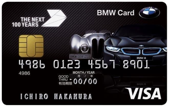 BMW100周年限定デザイン BMW Card