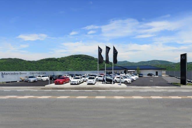 メルセデス・ベンツ岡山 サーティファイドカー(認定中古車)センター