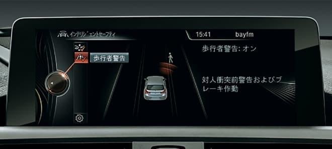 BMW 1シリーズ限定モデル「セレブレーション・エディション・マイスタイル