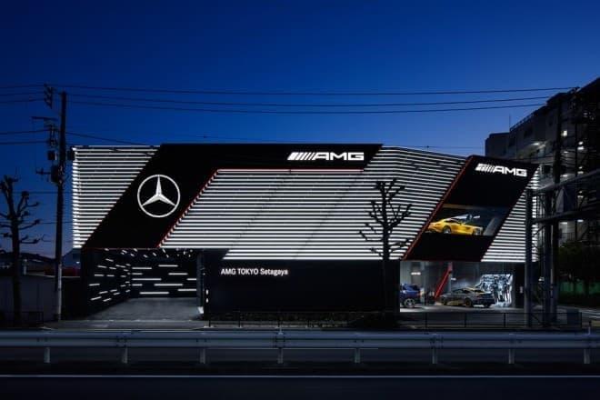 メルセデスAMG専売拠点「AMG東京世田谷」