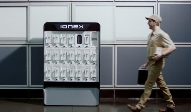 最大で200キロ走れる電動バイクKYMCOの「Ionex」-