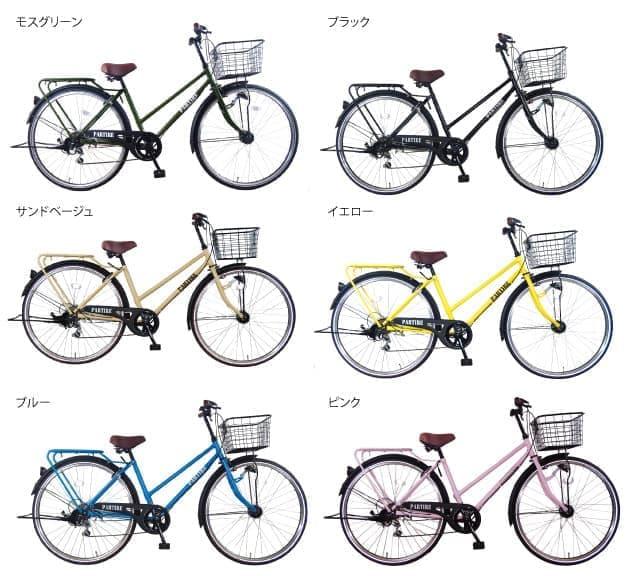ドンキが背の高い人向けに作った28型自転車『パルティーレ28型』