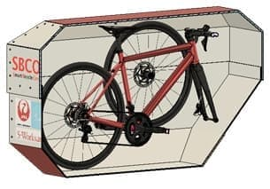 JALがロードバイク/クロスバイクの受託手荷物専用ボックス「エスビーコン」を開発