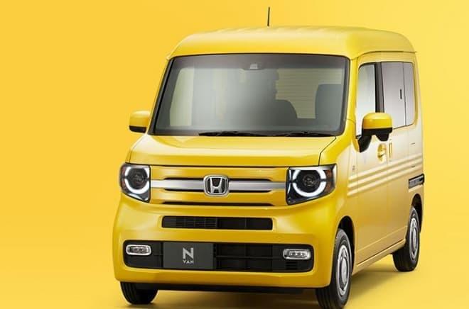 ホンダ、新型「N-VAN」発売