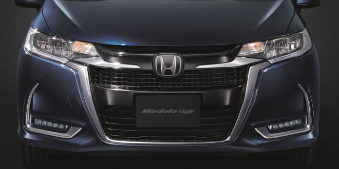 ホンダ「FIT」に、デザインに磨きをかけたコンプリートカー「FIT Modulo style」