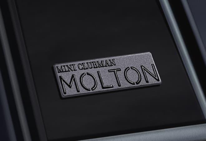 MINIに限定車「MINI Clubman MOLTON Edition」-イタリアのファッション・ブランドとコラボ