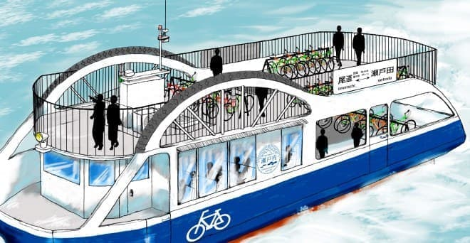 サイクリストの聖地、しまなみ海道の島々を結ぶ「サイクルシップ・ラズリ」、先着30名限定の体験クルーズ開催