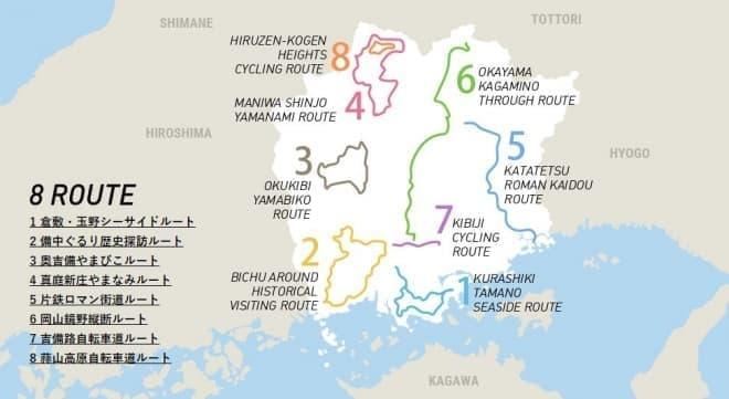 ここ、行ってみたい!-サイクリングルート「奥吉備やまびこルート」「岡山鏡野縦断ルート」そして「吉備路自転車道ルート」