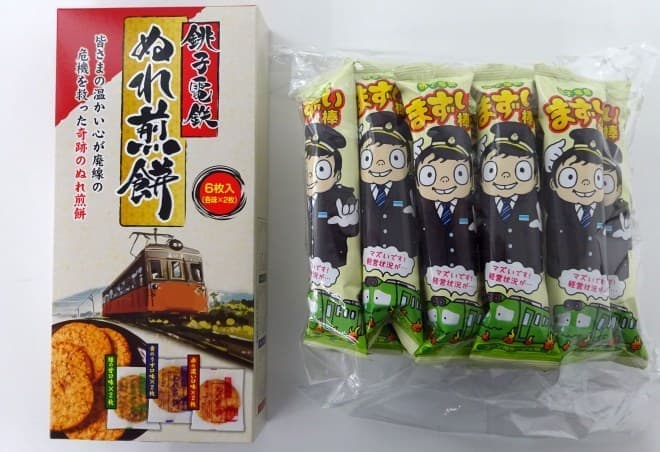 銚子電鉄の「まずい棒」、オンラインショップで買えるようになりました