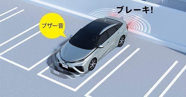 トヨタ、「MIRAI」を一部改良 ― 昼間の自転車も検知する「プリクラッシュセーフティ」機能も