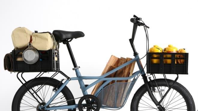 股下に荷物を積む自転車「ROADYACHT」シリーズに、前後にも荷物を積める「330-C RoadYacht」登場、DOPPELGANGERから