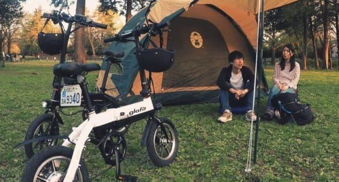 折り畳めるハイブリッド電動バイク「glafitバイク GFR-01」に、特別カラー「ウメボシレッド」
