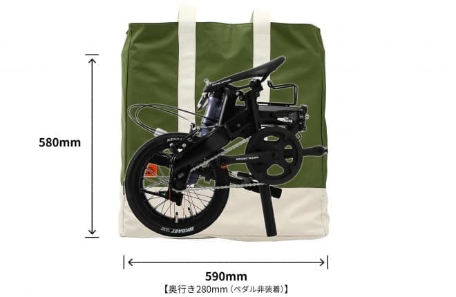 トートバッグみたいな輪行バッグ「トラベロトート ミニ」