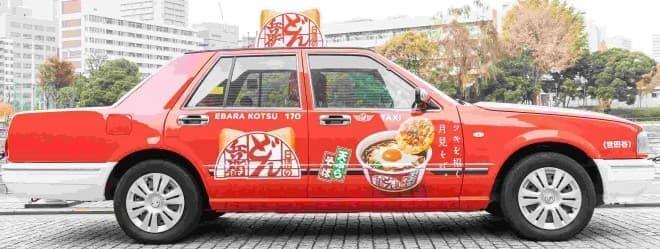 「どん兵衛タクシー」、都内対象エリアに50台登場