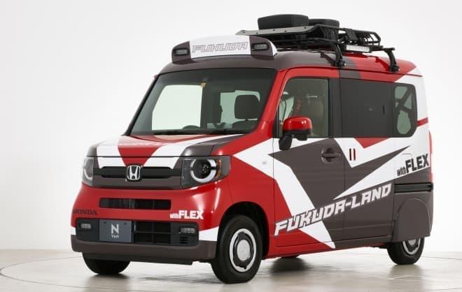 チュートリアル福田さんによる「N-VAN」カスタムカー「移動式バイクパーク フクダ―ランド」