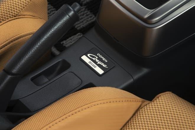 センターコンソールには、数量限定車であることを示すシリアルナンバーが刻まれている。