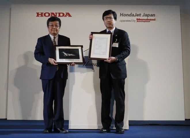 HondaJet、日本初号機を引き渡し