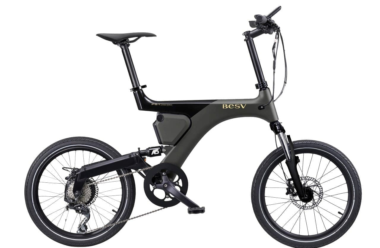 BESVの電動アシスト自転車PSシリーズに2019年限定カラー
