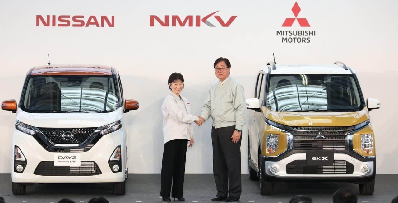 三菱と日産による合弁会社NMKVが企画・開発マネジメント