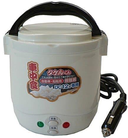 渋滞中の「お腹すいた」に対応する車載用炊飯器、SEIZONの「1L rice cooker」