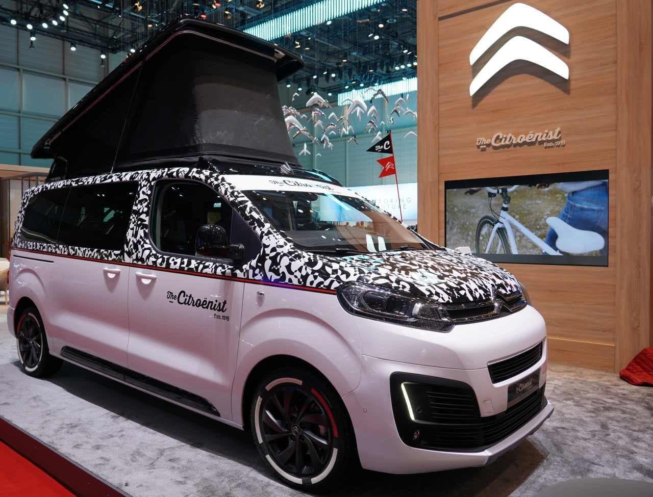 シトロエンのコンセプトカー「The Citroenist Concept」