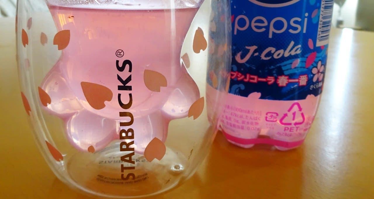 スタバの「ネコの手グラス」、手に入れた!…と思ったら偽物でした…。