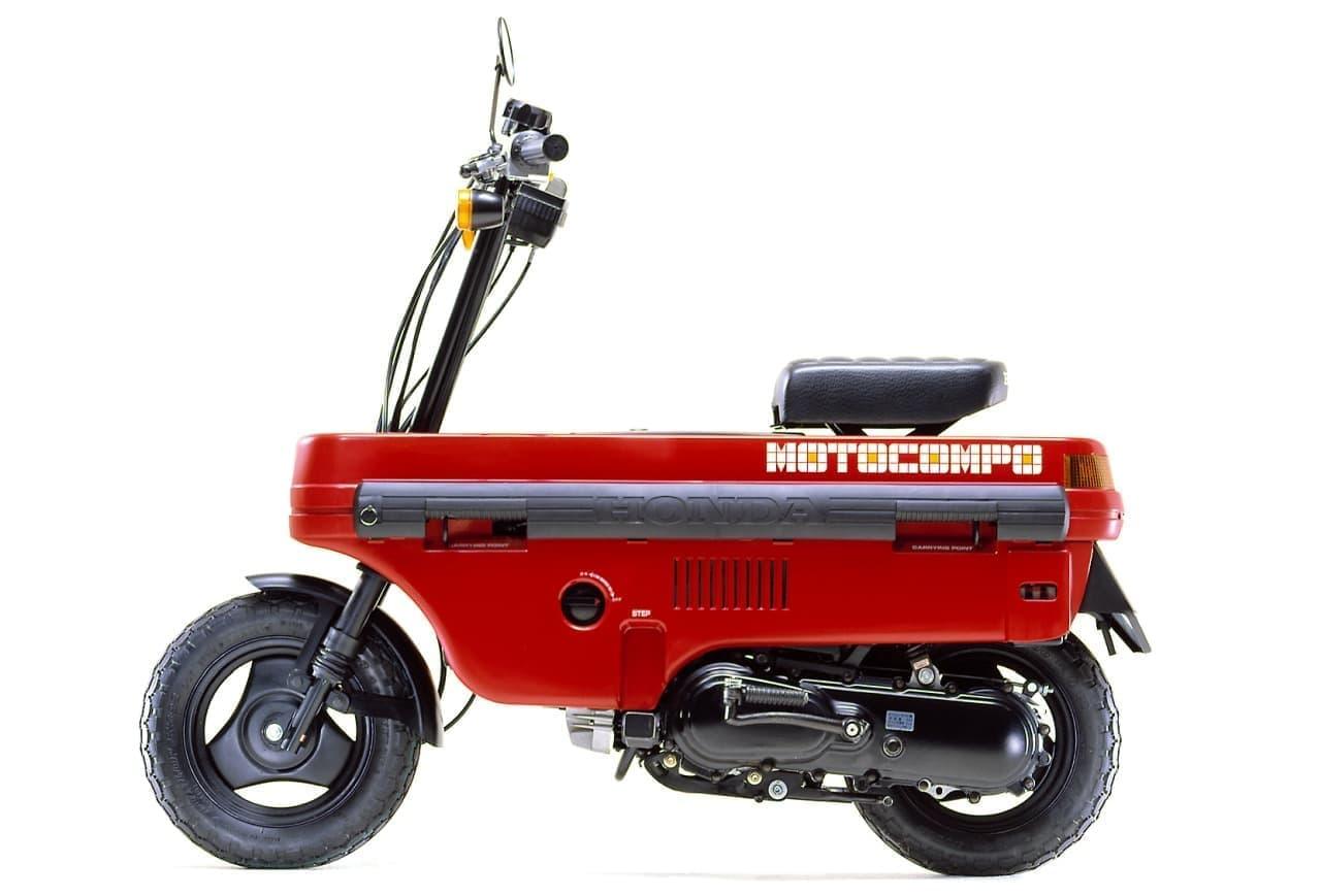 「MOTOCOMPO(モトコンポ)」もオートモビルカウンシル2019に登場