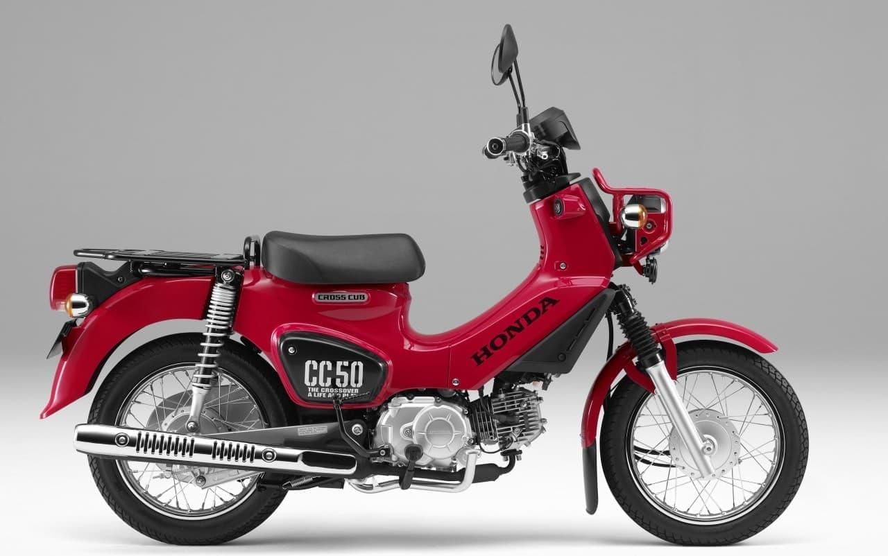2018年式 ホンダクロスカブ50