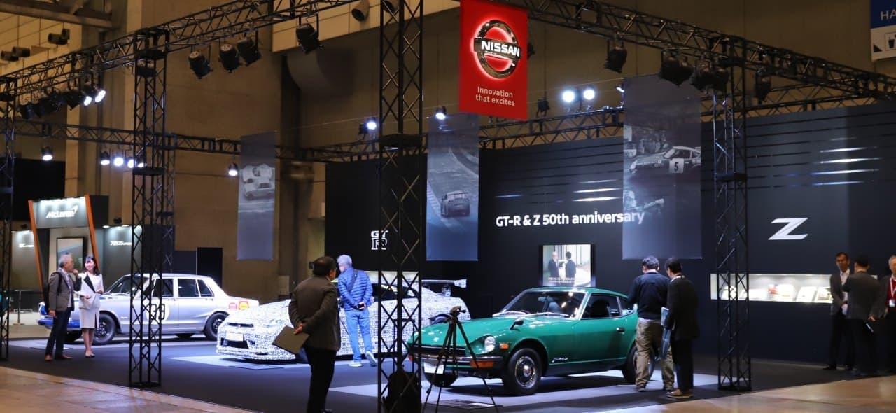 日産、「GT-R」「Z」出展の模様を公開 オートモビルカウンシル2019で