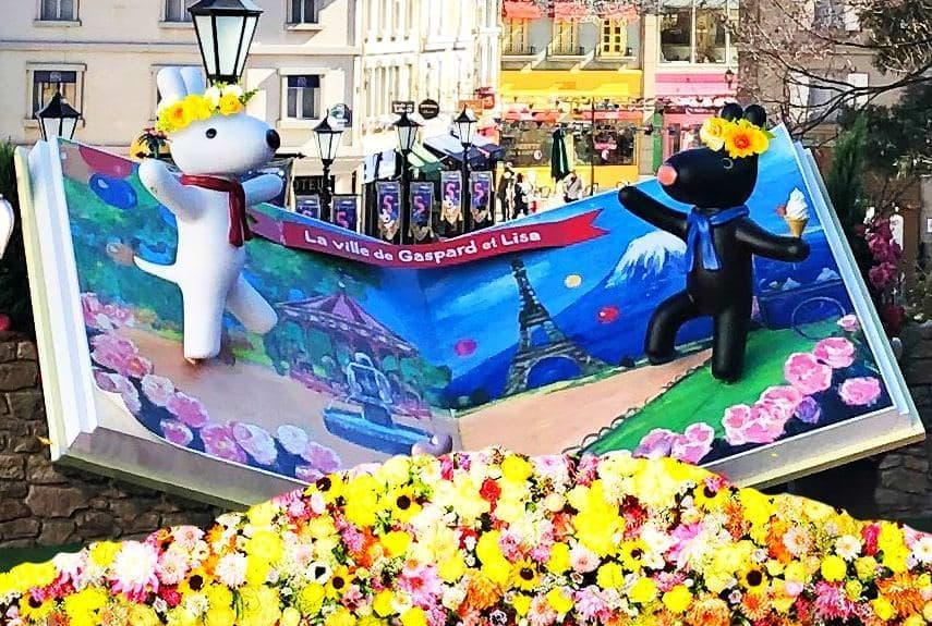 「リサとガスパール タウン」で花をテーマにしたイベント「フラワーフェスタ」