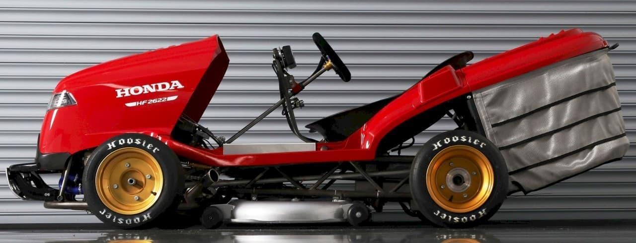 ホンダの芝刈り機、世界最高スピード更新に向けて再始動 ― 190馬力の「Mean Mower V2」で時速150マイル(241キロ)を目指す
