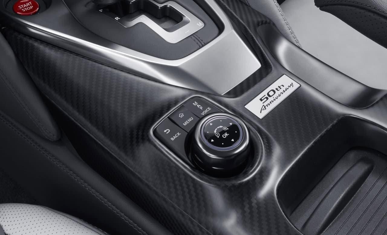 GT-R50周年記念車