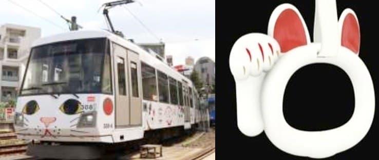招き猫型の吊り手も!―東急で「幸福の招き猫電車」、5月12日から運行
