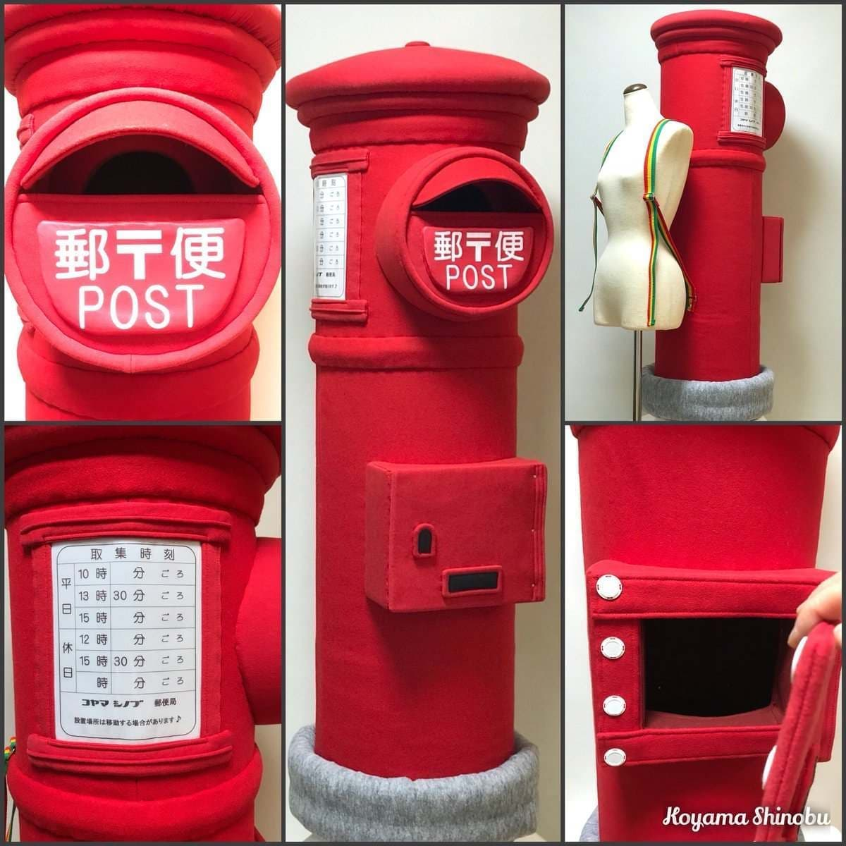 郵便ポスト型リュックの展示販売、5月11日開始