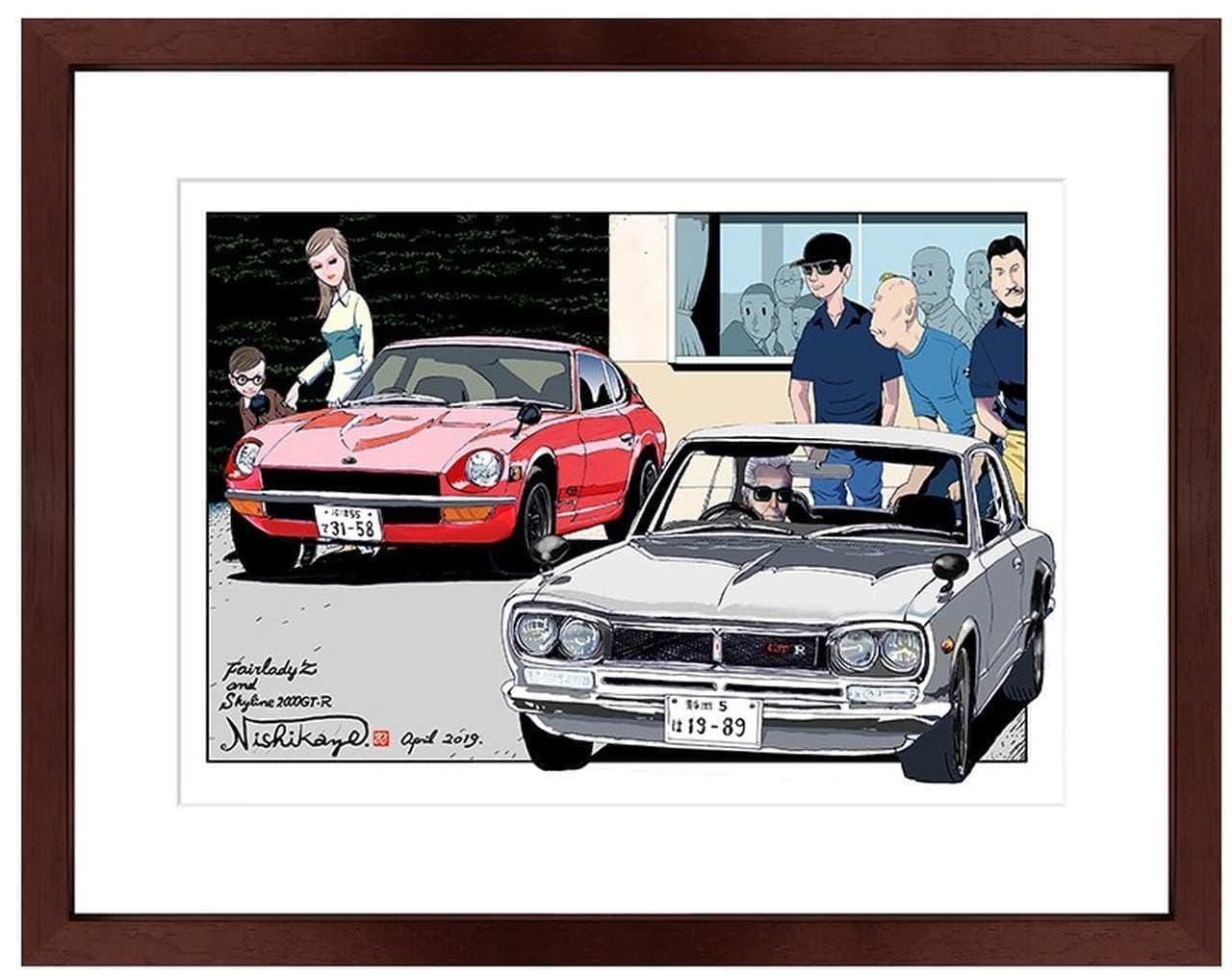 GT-R 50周年を記念した純金プレート、「GT-R・FAIRLADY Z 50thAnniversary inそごう横浜店」で販売