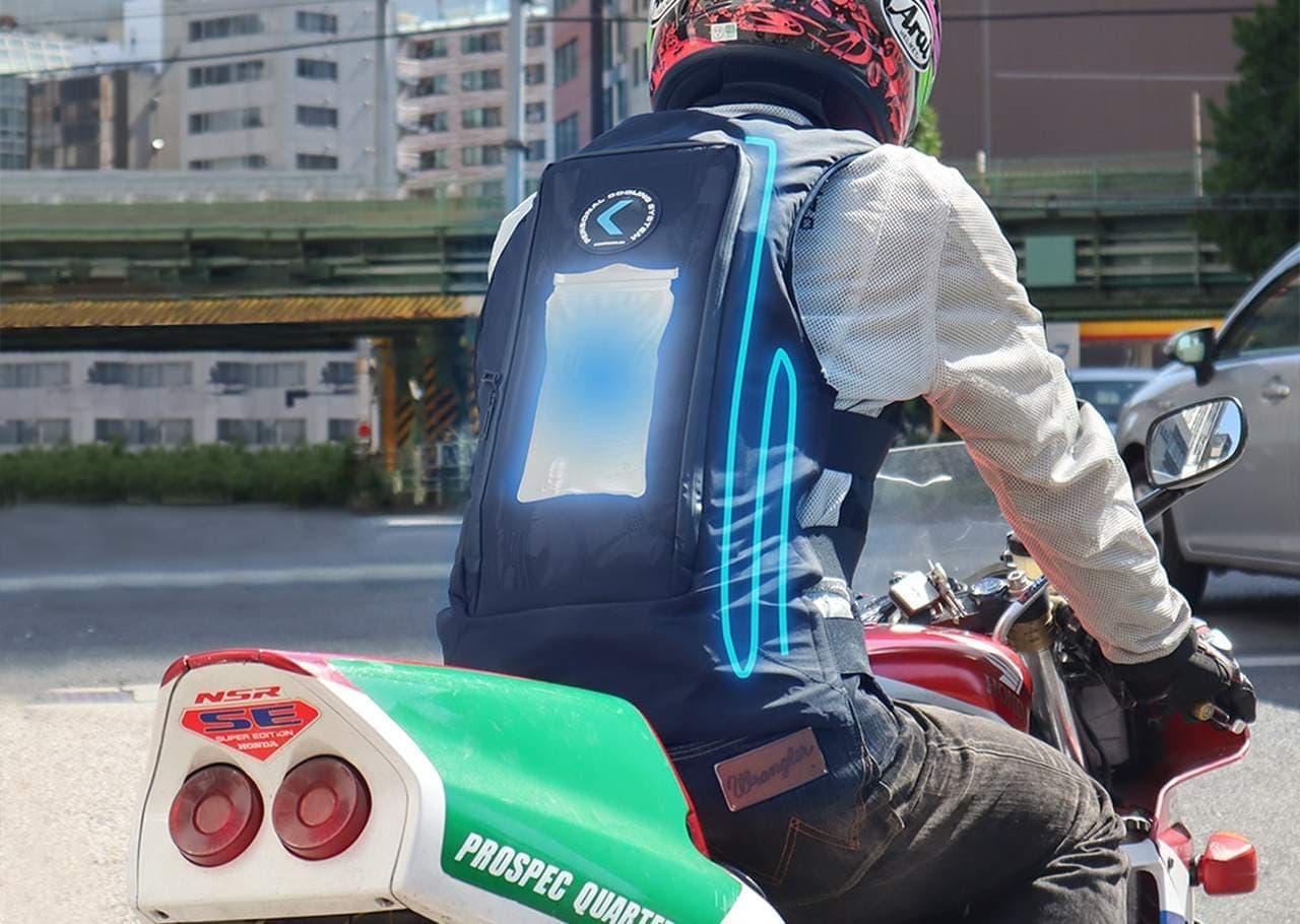 暑い日のバイク通勤、自転車通勤を楽にする「水冷冷却クールベスト」