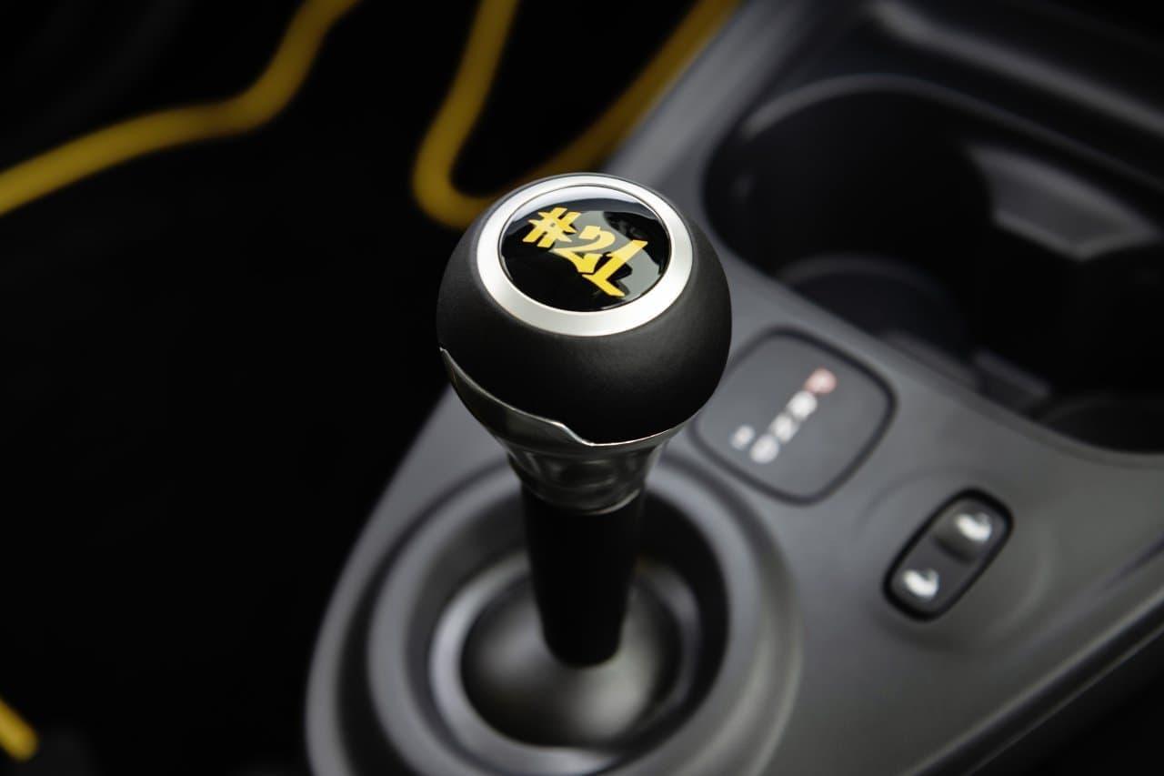 スマートにイエロー&ブラックの限定車「ファイナルコレクターズエディション」