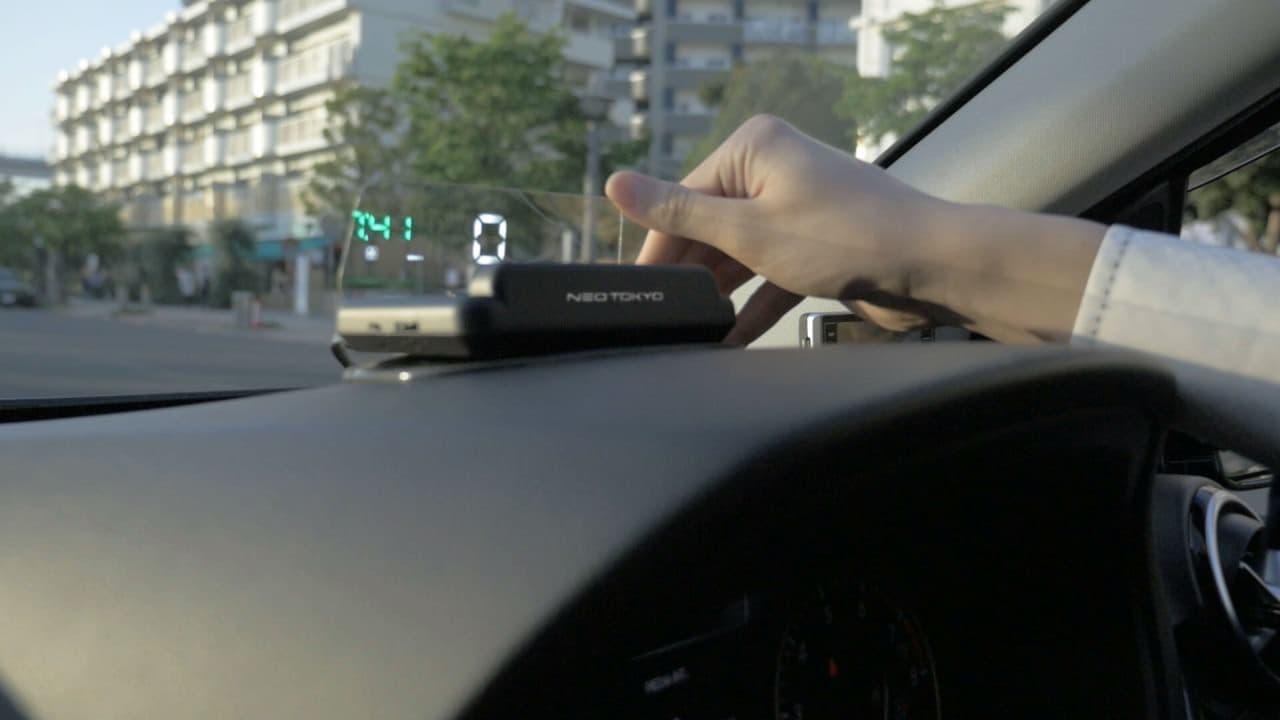 自動車用ヘッドアップディスプレイ「HUDネオトーキョー」3種がリニューアル