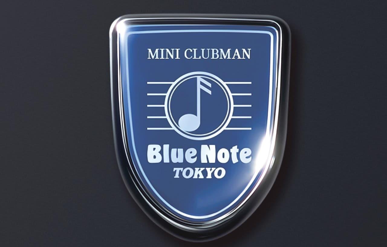 MINIとブルーノート東京がコラボ ― 限定車「Blue Note Tokyo Edition」