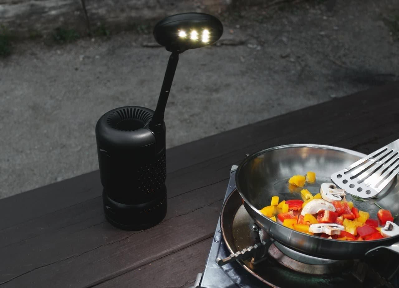 食用油で光るLEDランプ「Lumir K」―キャンプでめっちゃ便利かも?