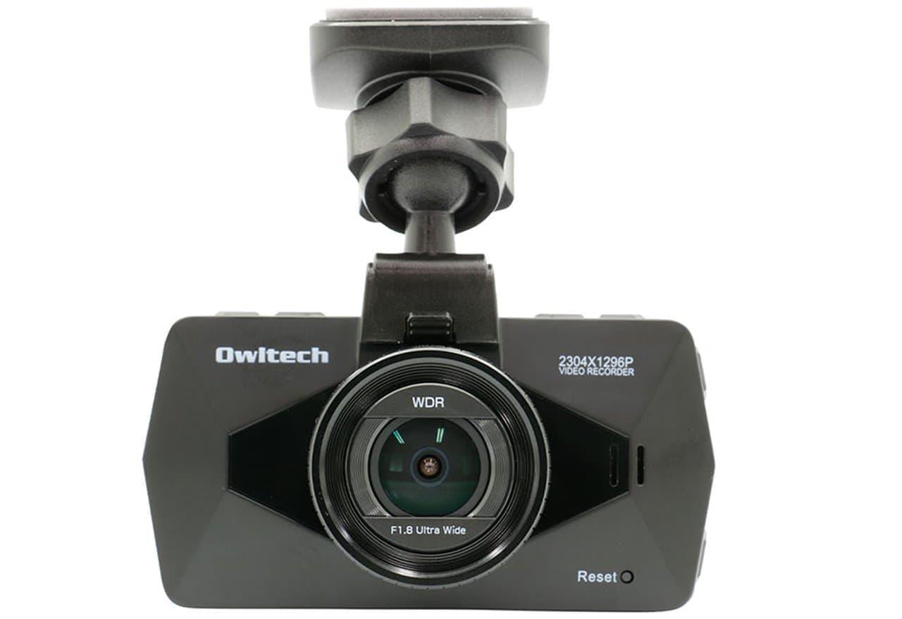 ドライブレコーダー「OWL-DR701G」、オウルテックから
