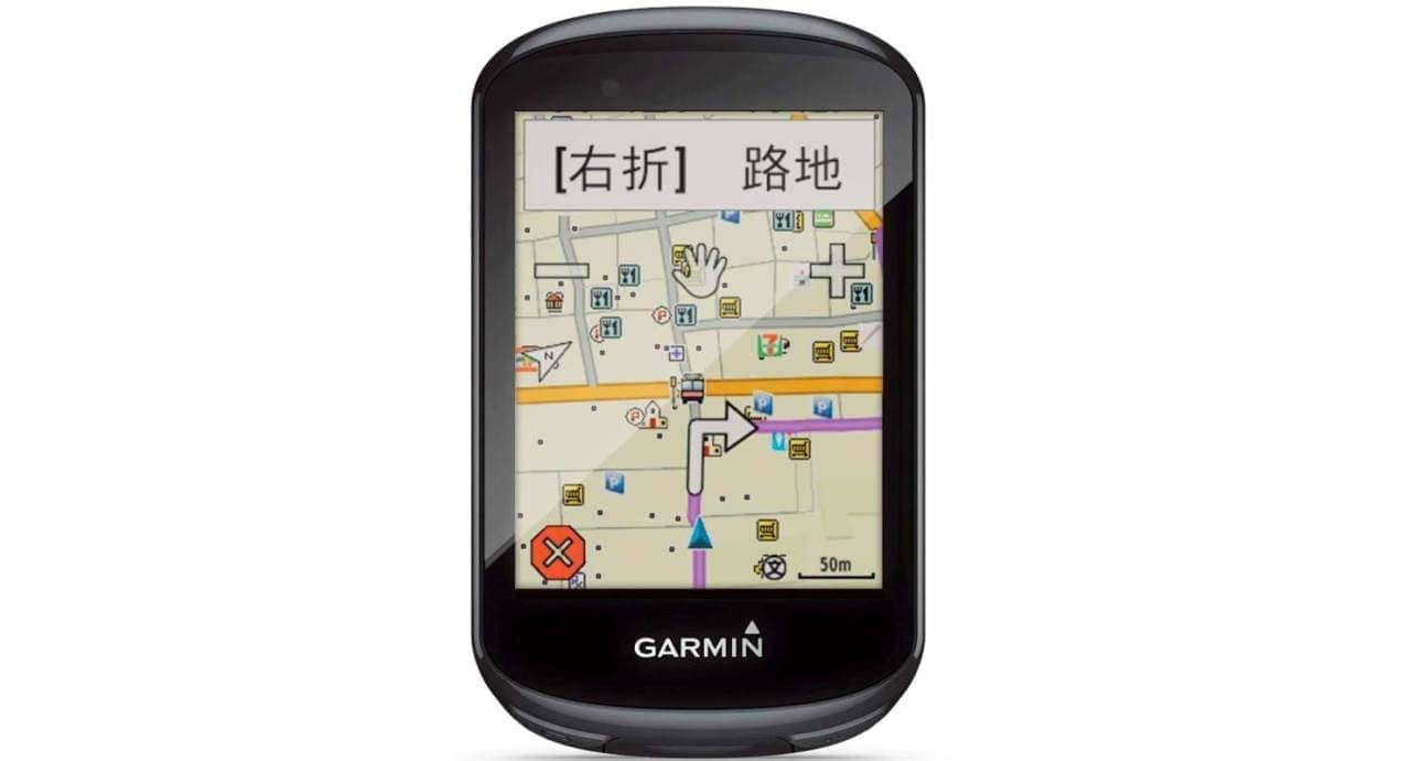 Garminのサイクルコンピュータ Edgeシリーズ「Edge 530」「Edge 830」