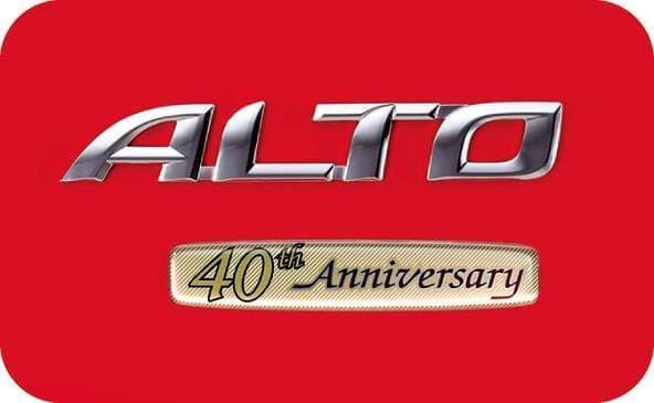 スズキ「アルト」誕生40周年を祝う特別仕様車「40周年記念特別仕様車 Lリミテッド」