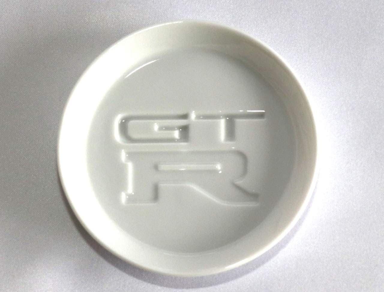 「スカイラインGT-R」モチーフの醤油皿、ヴィレヴァンオンラインで発売