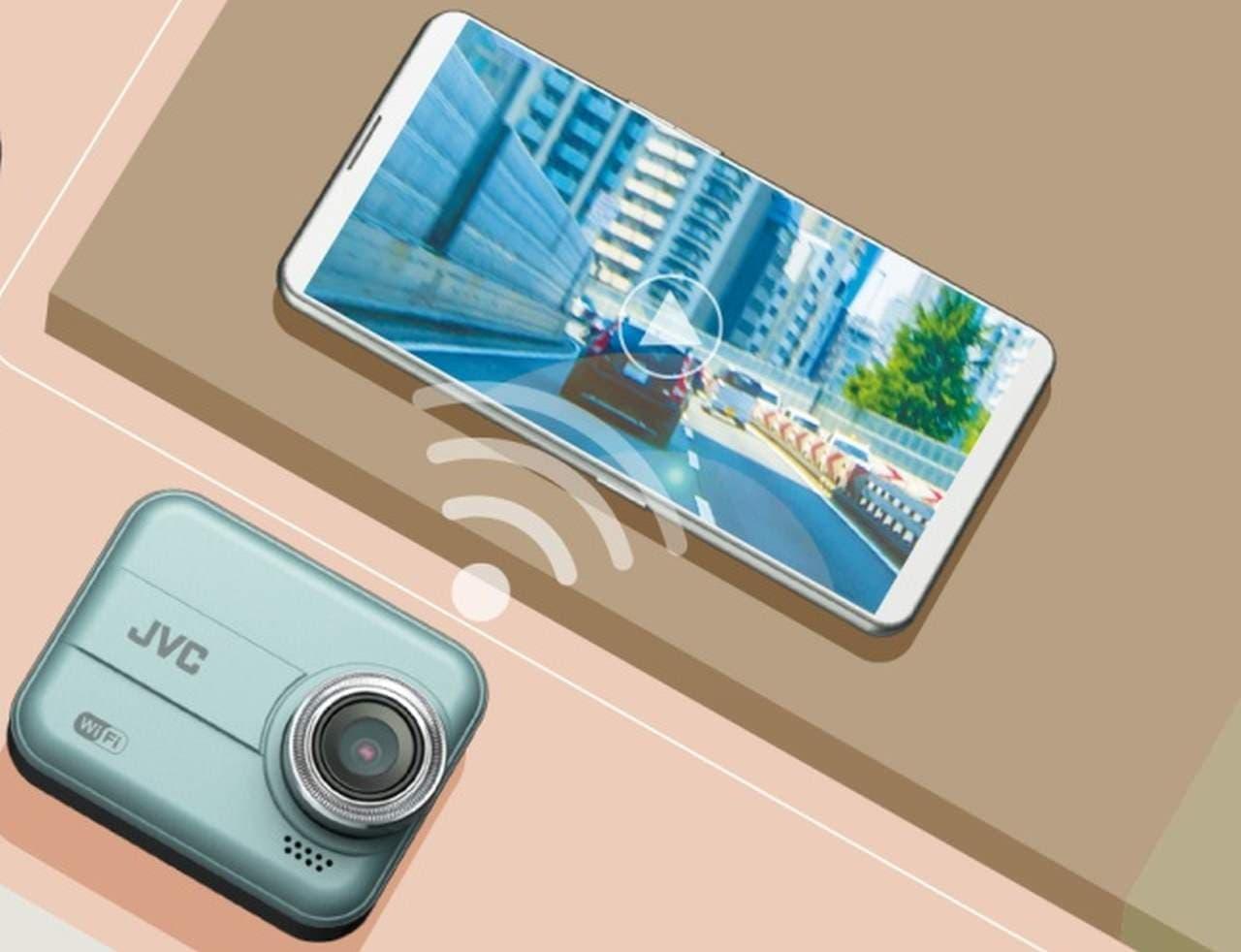 映像をスマホで確認できるドライブレコーダー JVC Everio「GC-DR20」